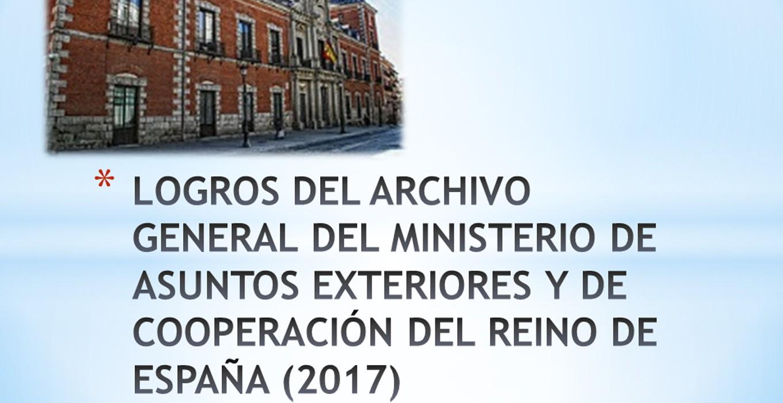 España: Logros 2017